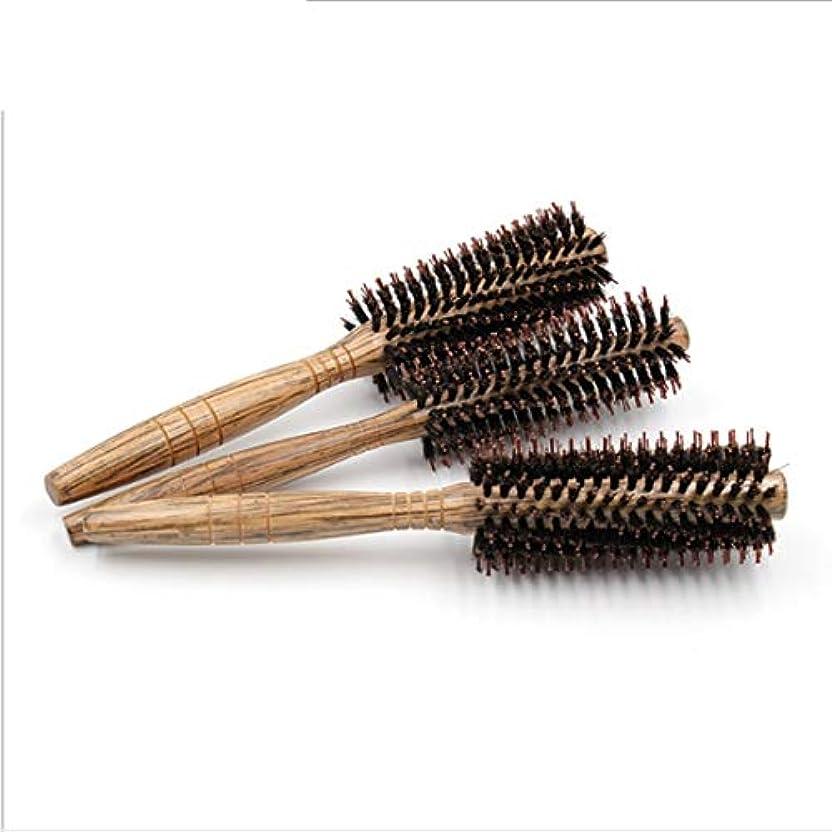 食物感じスナック女性のためのヘアブラシ大きい花のComb24cmの長さ - ヘアブラシの女性のカーリー&木製ハンドル付きストレートヘアの櫛 - スタイル、カール、そして乾いた髪にブロー乾燥しながら使用 モデリングツール (サイズ : S)