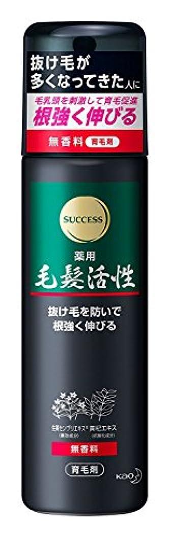 サクセス 薬用毛髪活性 無香料 185g ×6個