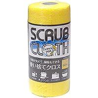 ストリックスデザイン スクラブクロス 食器が洗えて掃除もできる使い捨てクロス 60枚 イエロー 約20×20cm 食器洗い スポンジ 油汚れ SA-129