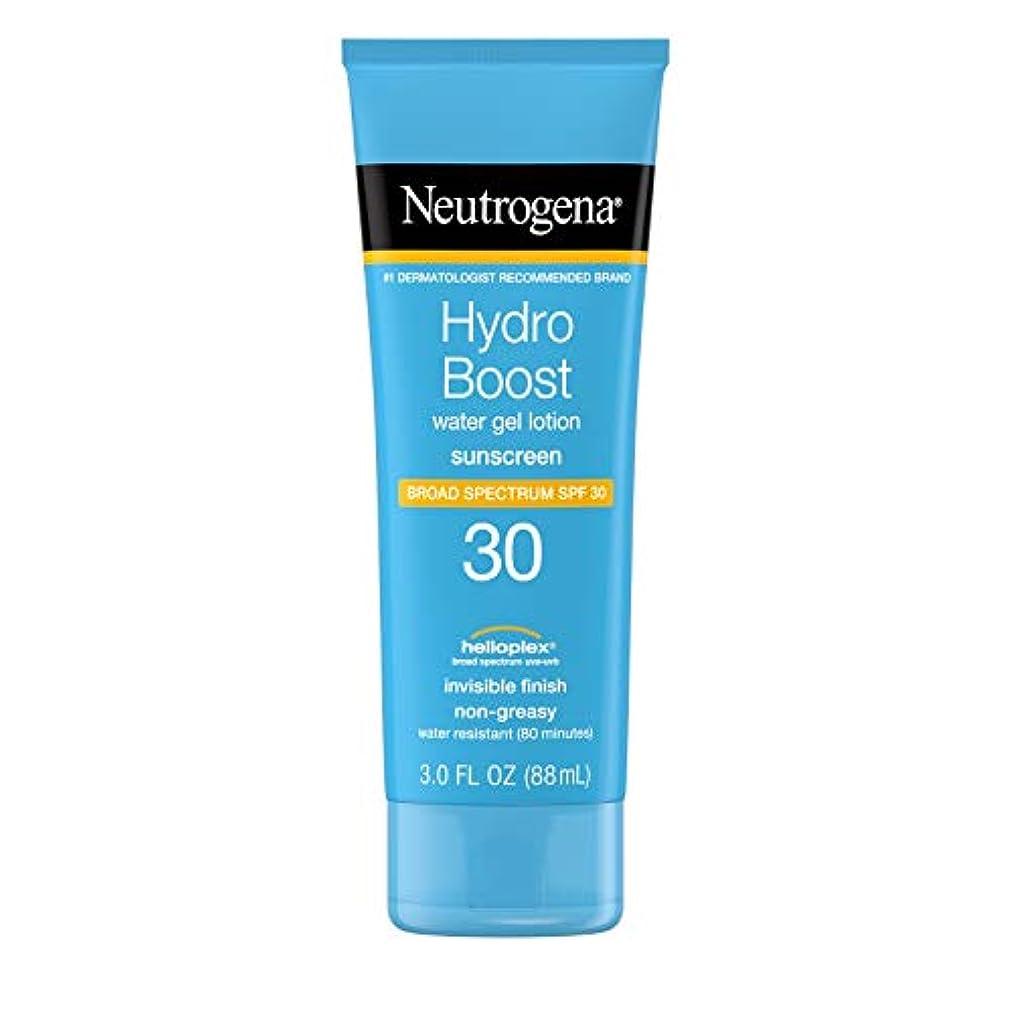 無臭スイッチ永遠のNeutrogena ハイドロは、広域スペクトルSPF 30、耐水性、3フロリダ水ゲルべたつかない保湿日焼け止めローションを後押し。オズ