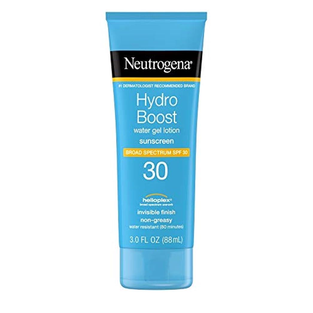不格好汚物囲いNeutrogena ハイドロは、広域スペクトルSPF 30、耐水性、3フロリダ水ゲルべたつかない保湿日焼け止めローションを後押し。オズ