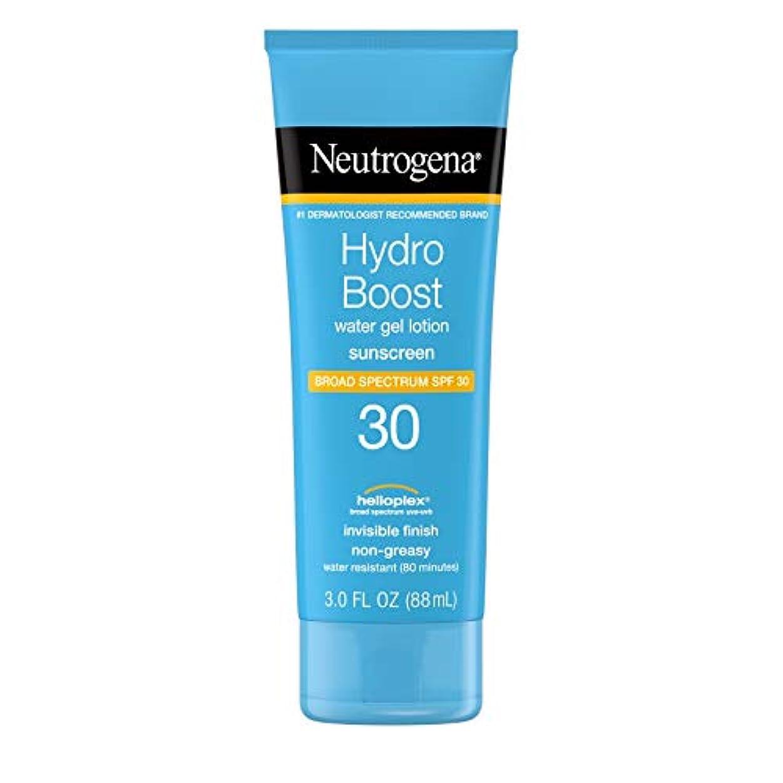 誤反乱レインコートNeutrogena ハイドロは、広域スペクトルSPF 30、耐水性、3フロリダ水ゲルべたつかない保湿日焼け止めローションを後押し。オズ