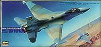 Hasegawa 1: 72General Dynamics f-16N Top Gun航空機プラスチックモデルキット# 718