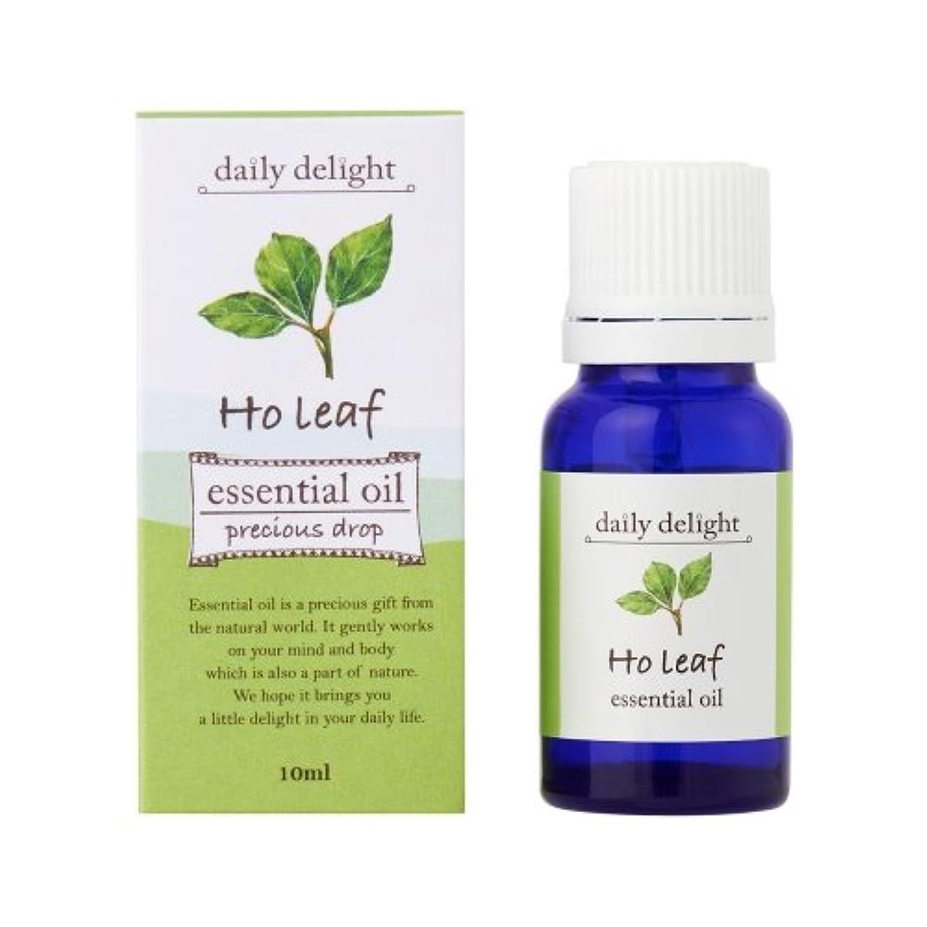 有用収容するリードデイリーディライト エッセンシャルオイル  ホーリーフ 10ml(天然100% 精油 アロマ さわやかなグリーン調にフローラルをあわせ持つやさしい香り)