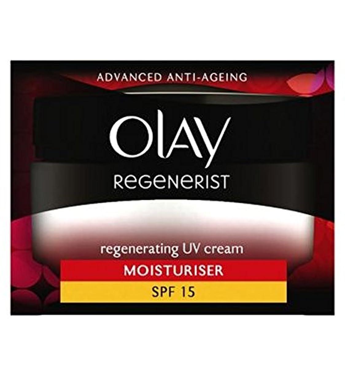 初期傾向削るOlay Regenerist Regenerating UV Cream SPF15 50ml - オーレイリジェネ再生UvクリームSpf15の50ミリリットル (Olay) [並行輸入品]