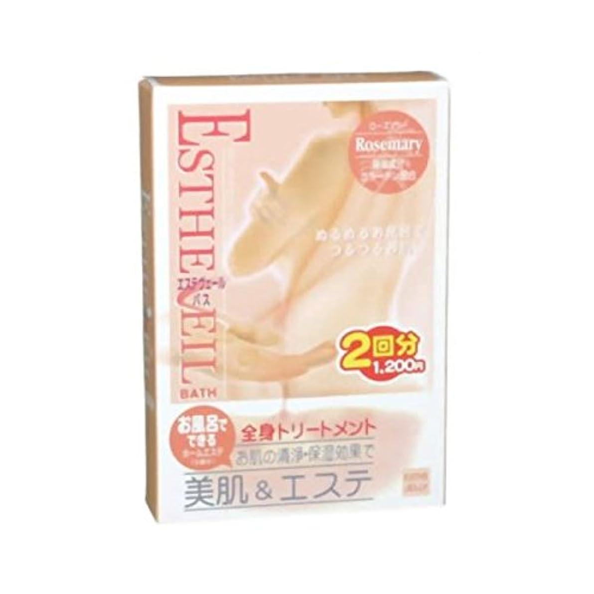 ロータリー後者日焼け【お徳用 2 セット】 エステヴェールバス ミルキーローズマリー(入浴剤)×2セット