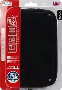 3DSLL/DSiLL用ポーチ『ハンディポーチD3LL(ブラック)』