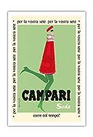 あなたの渇きのために - カンパリソーダ - ビンテージな広告ポスター によって作成された フランツ・マランゴロ c.1950 - アートポスター - 76cm x 112cm