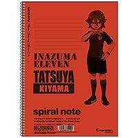 イナズマイレブン ノート(B5サイズ) 基山タツヤ