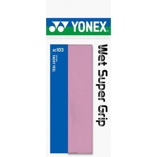 ヨネックス ウェット スーパーグリップ フレンチピンク 1セット 20本:1本×20パック