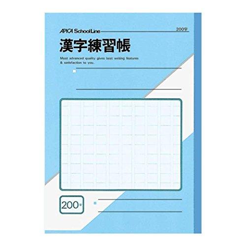 アピカ 学習帳 スクールライン M38-1 漢字練習帳 200字 A5