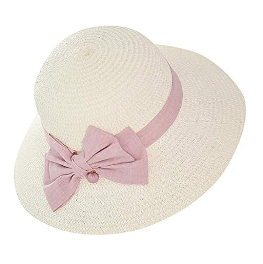 ピラミッド幸福十分なUVカット 帽子 レディース uv帽 つば広 おしゃれ 可愛い ハット 旅行用 日よけ 夏季 麦わら帽子 吸汗通気 サマーニットキャップ ハット レディース 小顔効果抜群 折りたたみ サイズ調節可 旅行 ROSE ROMAN