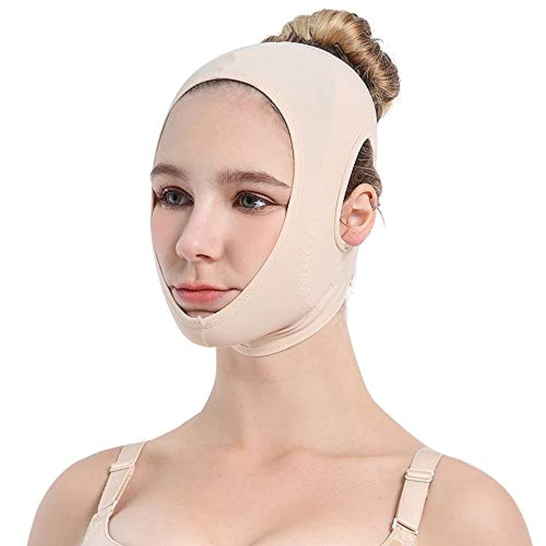 オークション元のゴシップフェイスリフティングベルトを、顔面脂肪吸引脂肪吸引専門のリペアマスクリフティングファーミングアンチリンクルダブルチンリデューサー (Color : A)