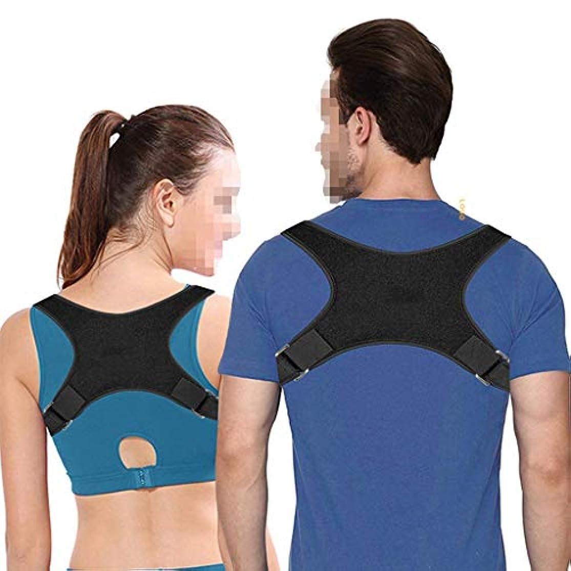 背部サポート姿勢補正器 - 男性や女性のハングバック背部姿勢補正器に適しています(ワンサイズはすべてにフィット)