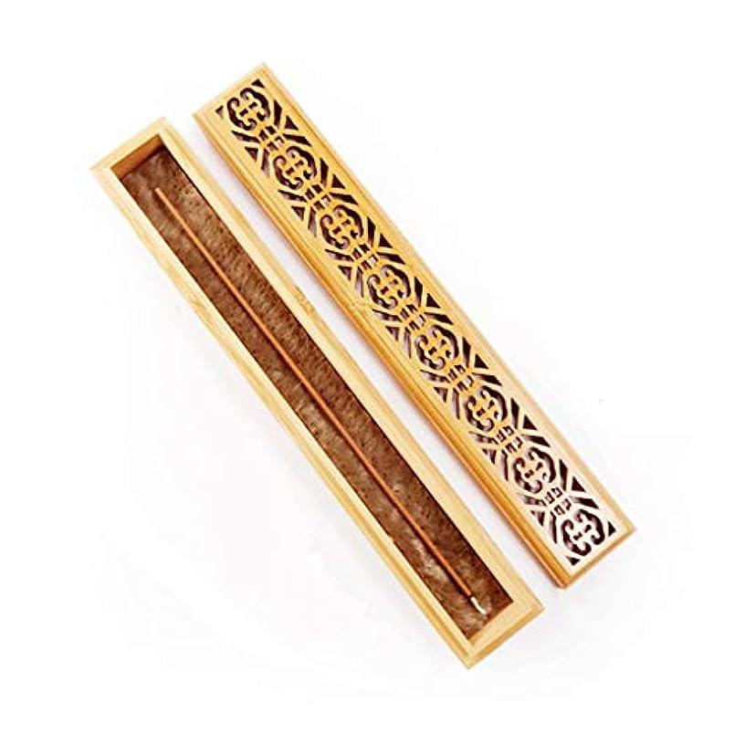 津波昼寝オリエンタルヴィンテージ長方形の竹香炉中空パターン絶妙なふた香スティックホルダー灰キャッチャーホーム香ホルダー (Color : Wood, サイズ : 9.29*1.45*1.02inchs)