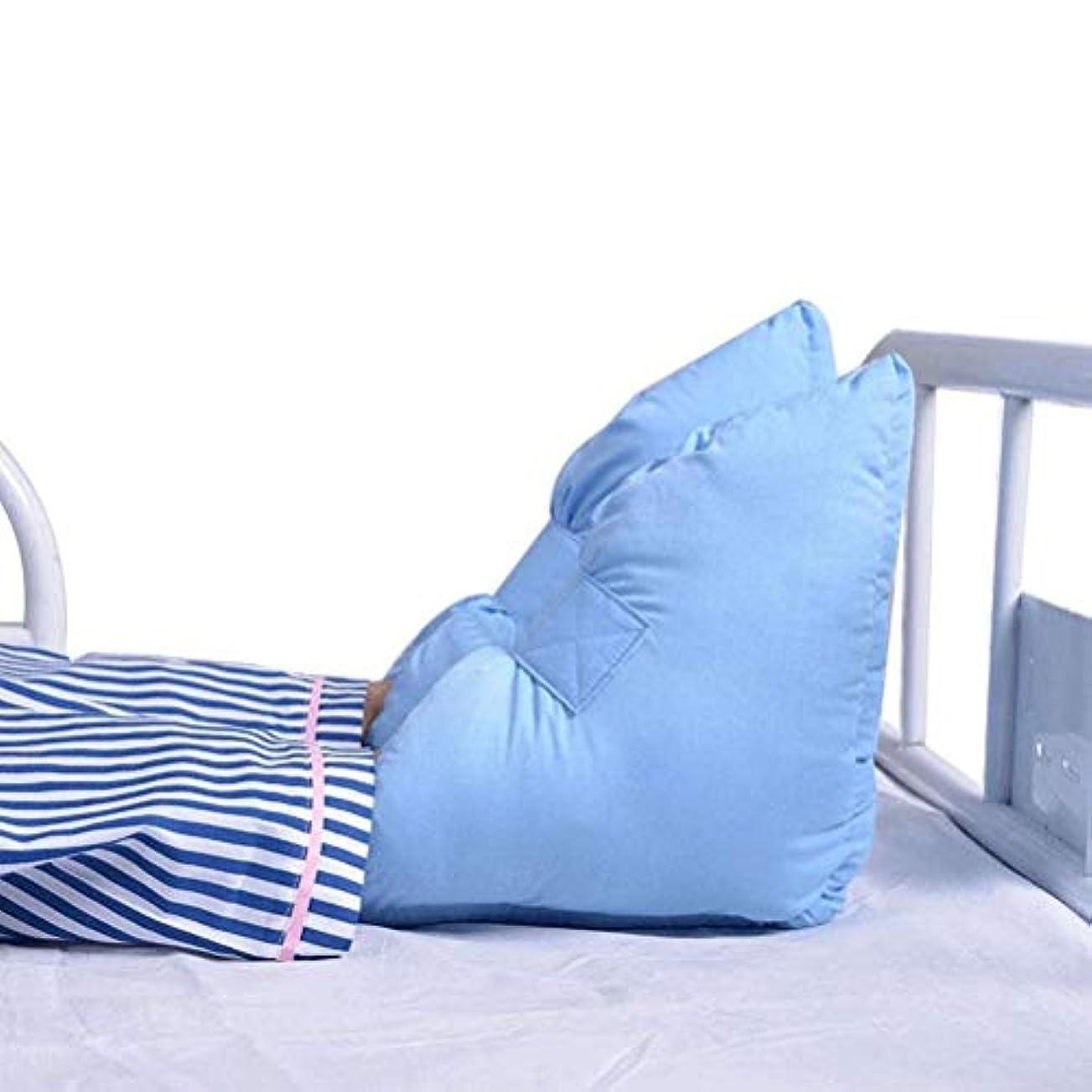 ペッカディロ両方どこかかかと足首足プロテクター、Dec瘡/床ずれ/Press瘡のポリエステル/綿カバー付き保護枕クッション