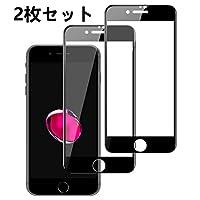 iphone7 / iphone8 ガラスフィルム 全面 液晶保護フィルム 強化 【2枚セット】曲面 9H 0.3mm フルーカバー さらさら 気泡防止 防指紋 透過率99% 耐衝撃 (iPhone 7 / iPhone 8 強化ガラスフィルム,黒)