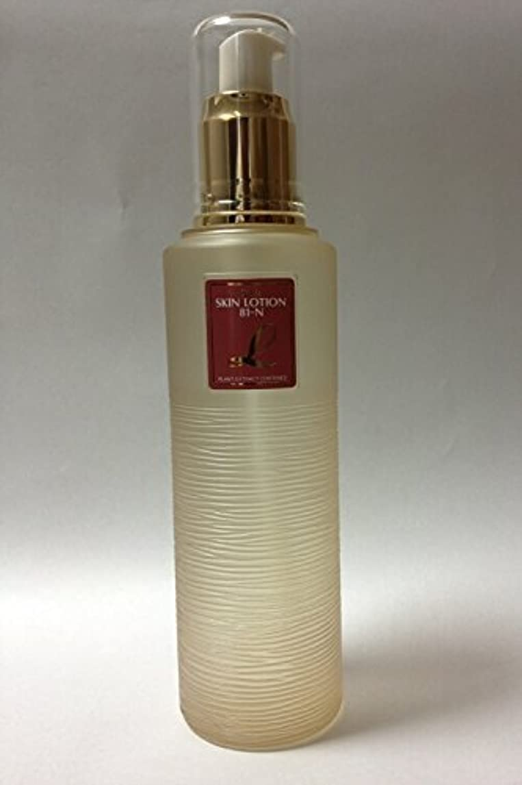 セミナー提唱する補正レラ スキンローション81-N (化粧水 弱酸性 保湿)乾燥肌~普通肌用