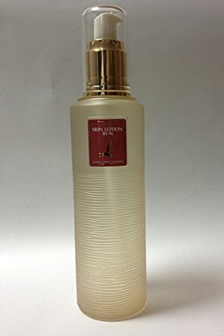 ダンプ有毒シンポジウムレラ スキンローション81-N (化粧水 弱酸性 保湿)乾燥肌~普通肌用
