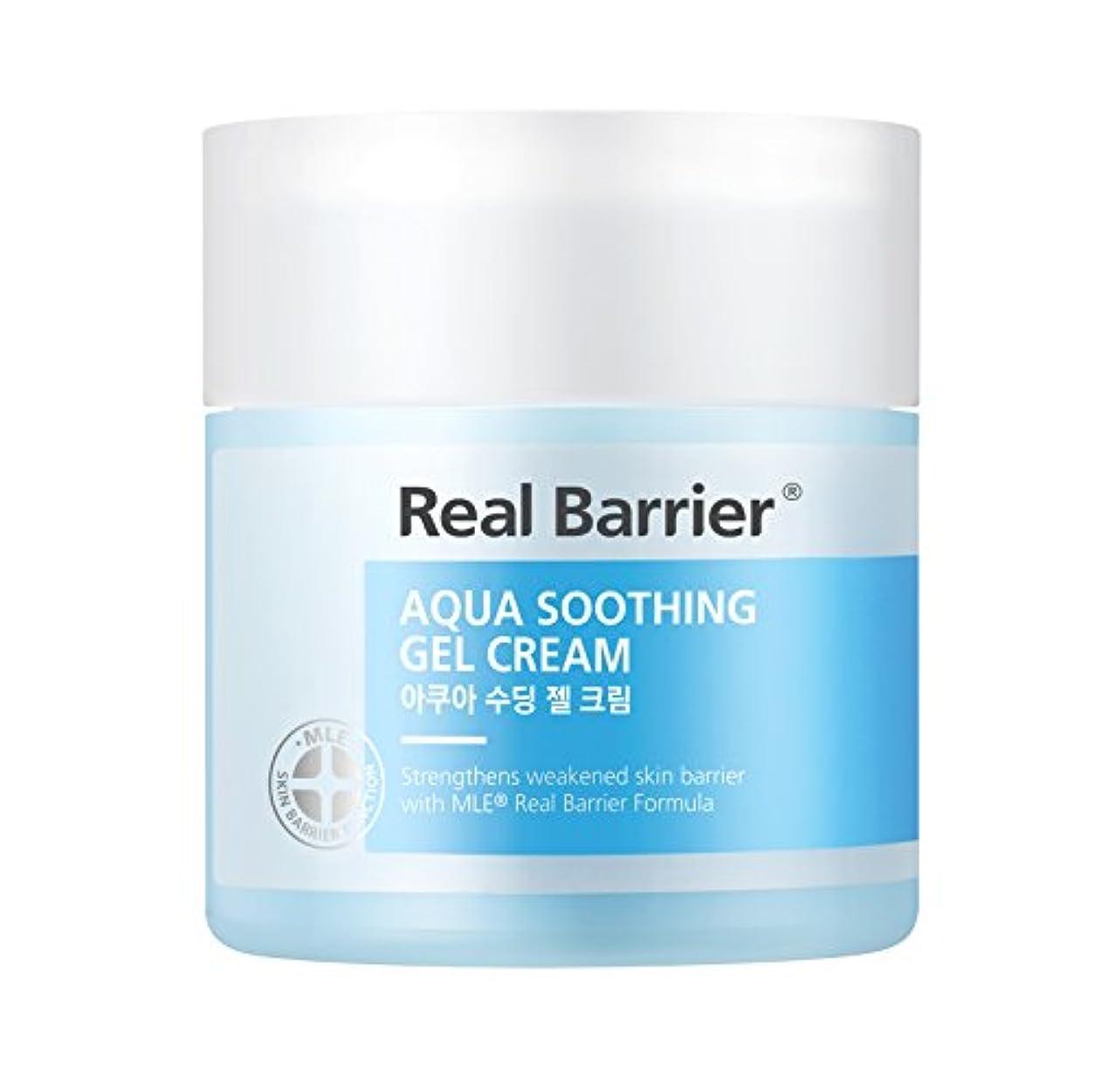 私達オアシス近似Neopharm リアルバリア アクア リリーフ ジェル クリーム Real Barrier AQUA Relief Gel Cream ATOPALM
