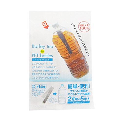 【ペットボトル用麦茶】 【西日本大麦100%使用】 スティックパック エコで経済的! アウトドアにも...