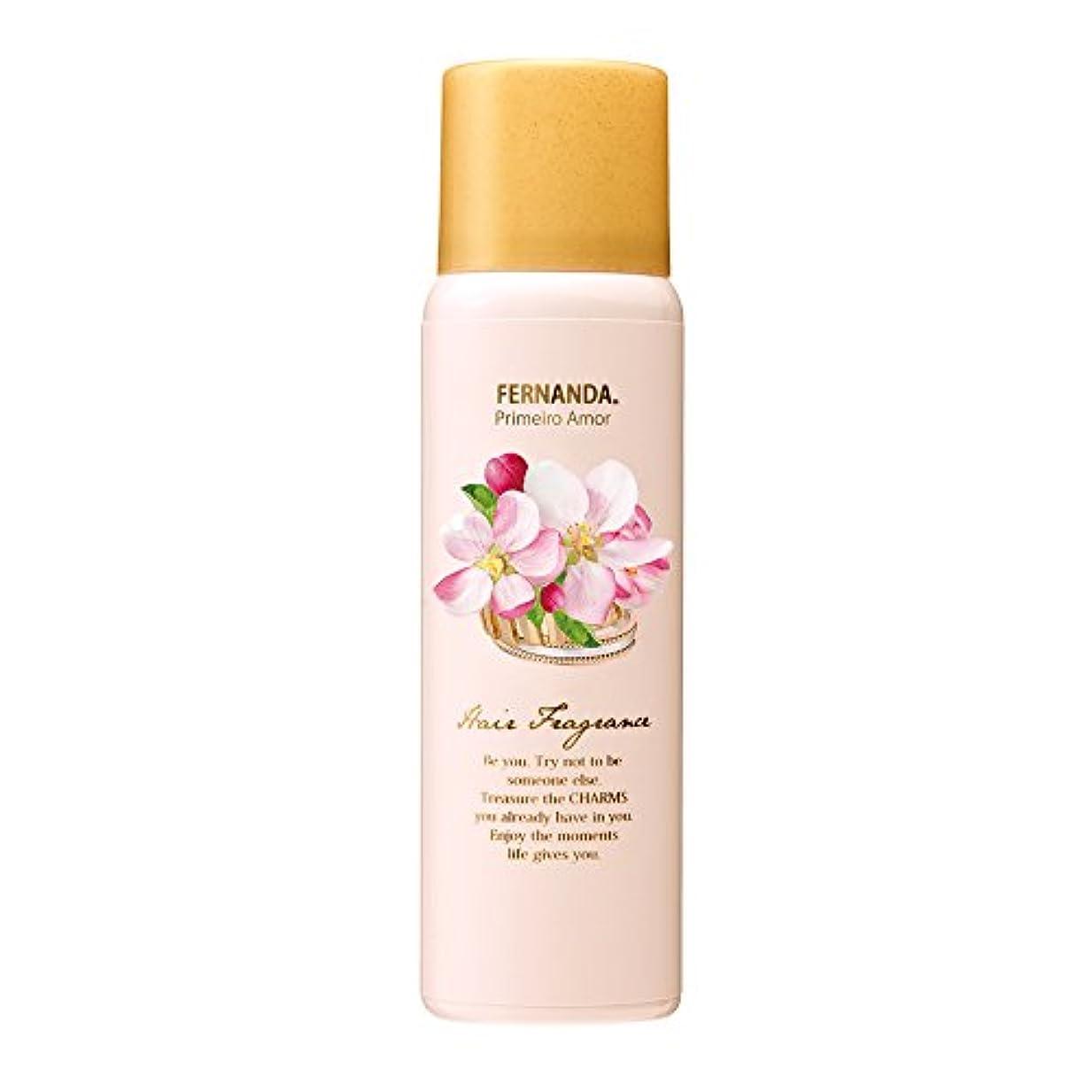 壊す積極的に文句を言うFERNANDA(フェルナンダ) Hair Fragrance Primeiro Amor (ヘアフレグランス プリメイロアモール)