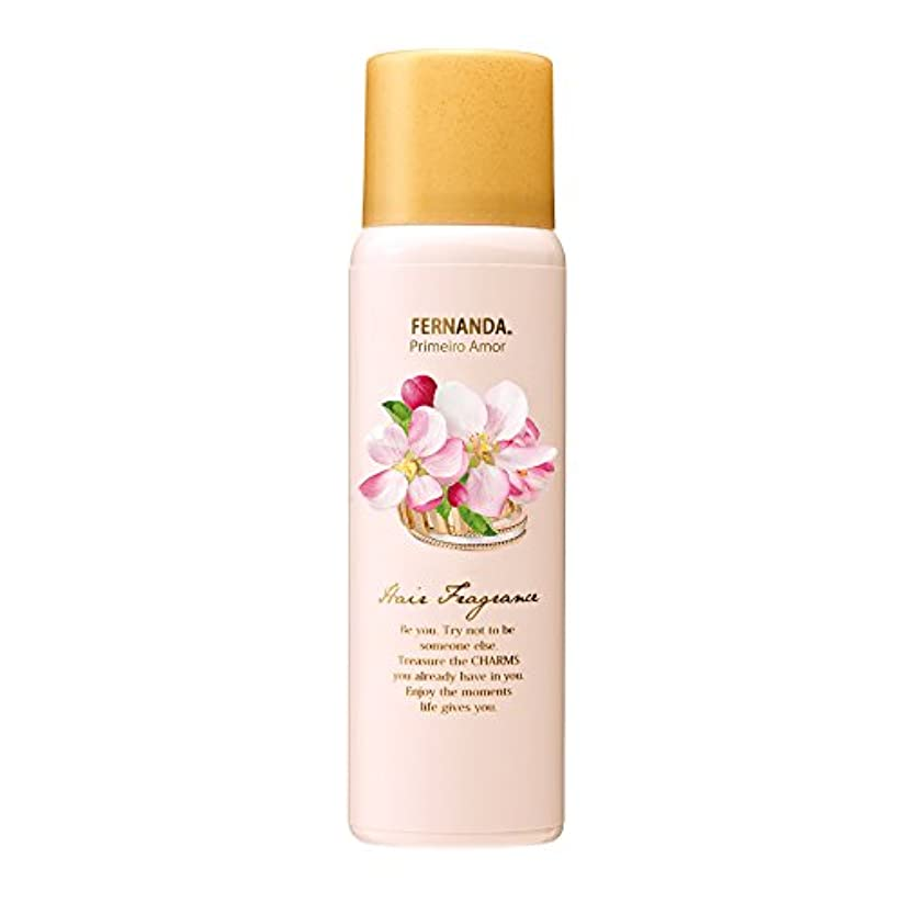拒否免除着服FERNANDA(フェルナンダ) Hair Fragrance Primeiro Amor (ヘアフレグランス プリメイロアモール)