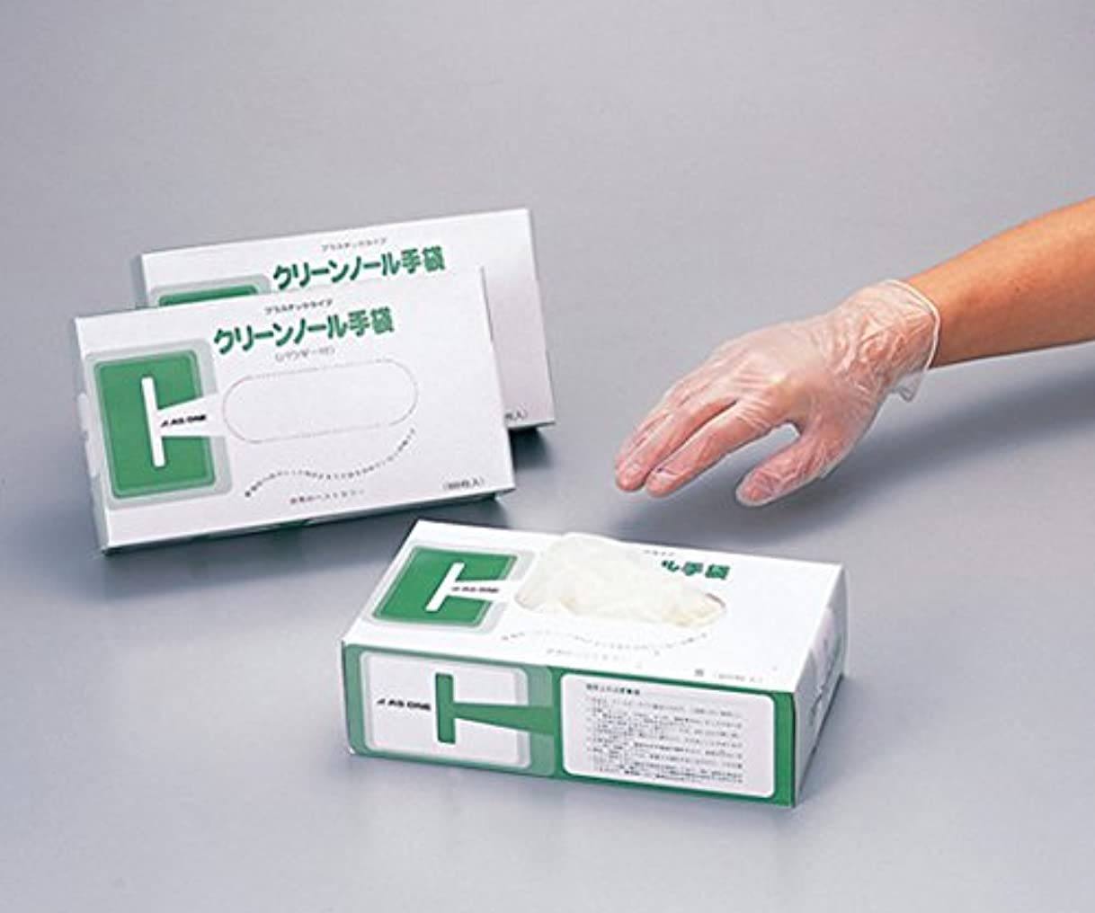 アズワン6-903-13クリーンノール手袋PVCパウダー付S10箱(1000枚入)