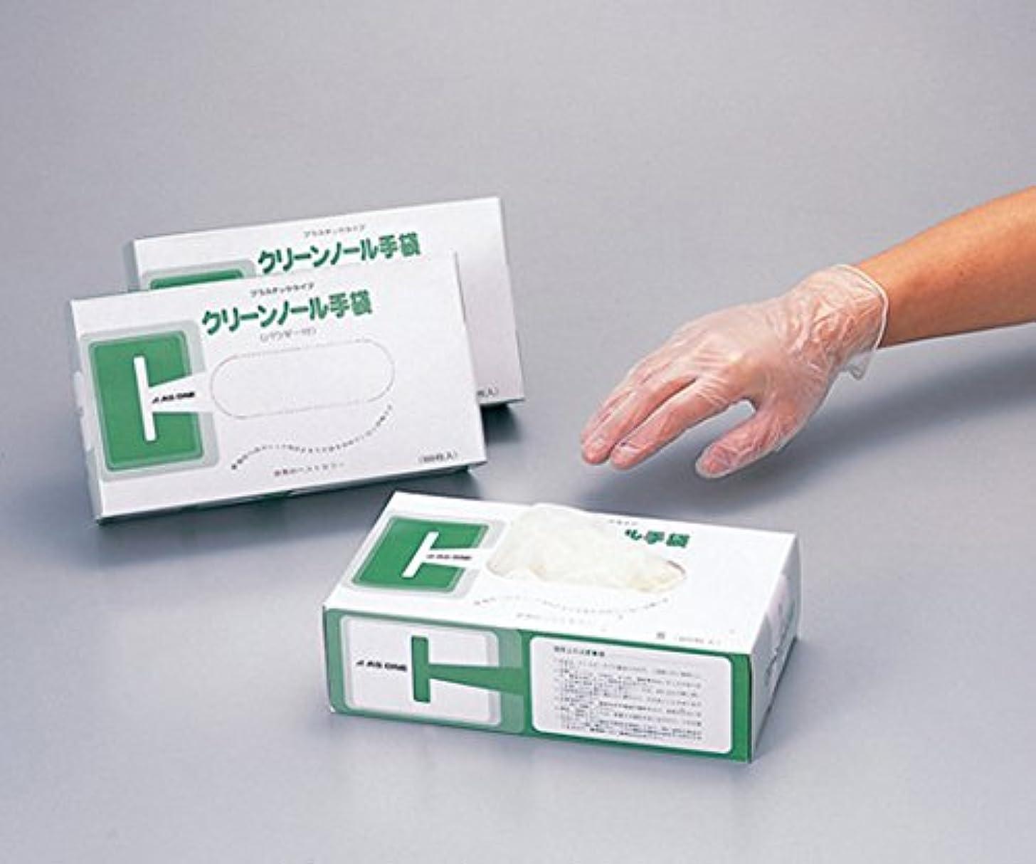 第四汚染された貸し手アズワン6-903-12クリーンノール手袋PVCパウダー付M10箱(1000枚入)