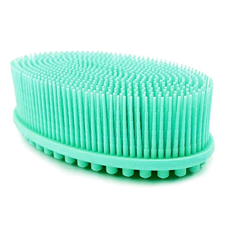 強化震え樹皮ボディブラシ 両面両用ブラシ シリコン製シャワーブラシ バス用品 お風呂ブラシ角質除去 美肌効果 血液循環を改善し、健康と美容に良い, 緑
