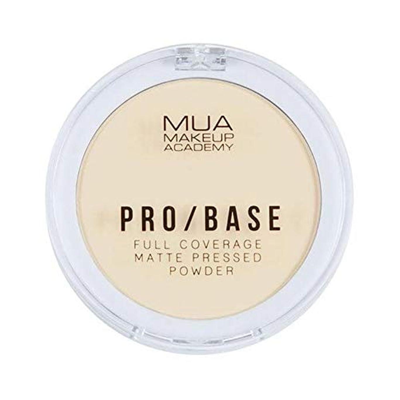 疑問に思う等価代数[MUA] Muaプロ/ベースのフルカバレッジマットパウダー#100 - MUA Pro/Base Full Coverage Matte Powder #100 [並行輸入品]