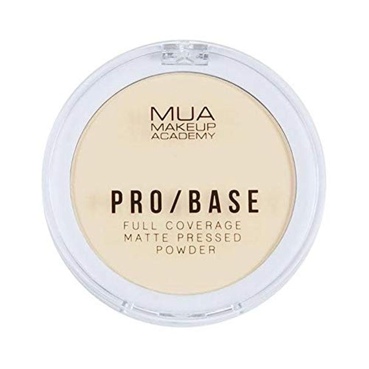 倉庫型ナプキン[MUA] Muaプロ/ベースのフルカバレッジマットパウダー#100 - MUA Pro/Base Full Coverage Matte Powder #100 [並行輸入品]