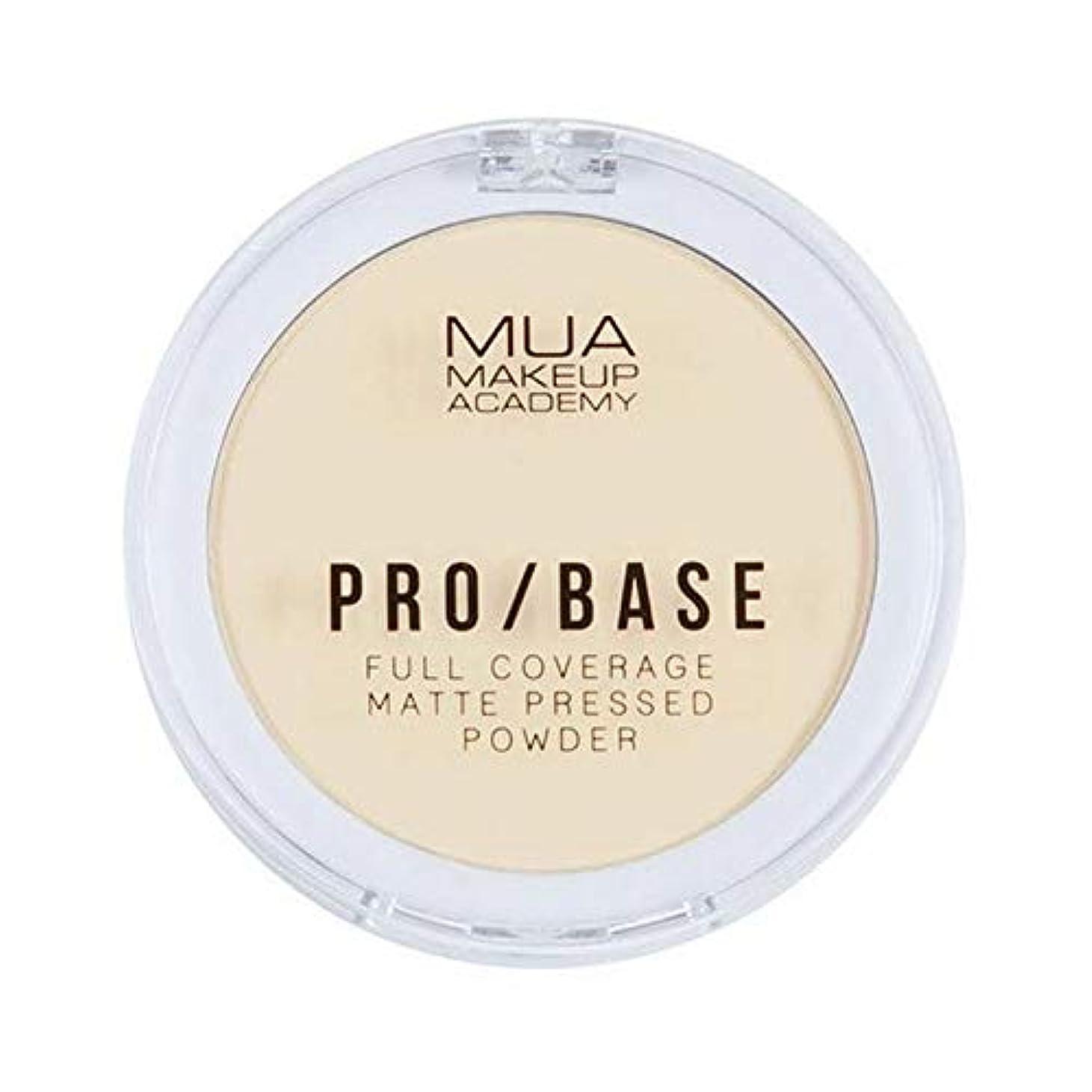 市民上に築きます好み[MUA] Muaプロ/ベースのフルカバレッジマットパウダー#100 - MUA Pro/Base Full Coverage Matte Powder #100 [並行輸入品]