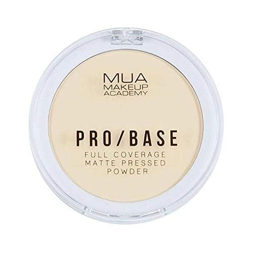 読み書きのできない公演を除く[MUA] Muaプロ/ベースのフルカバレッジマットパウダー#100 - MUA Pro/Base Full Coverage Matte Powder #100 [並行輸入品]