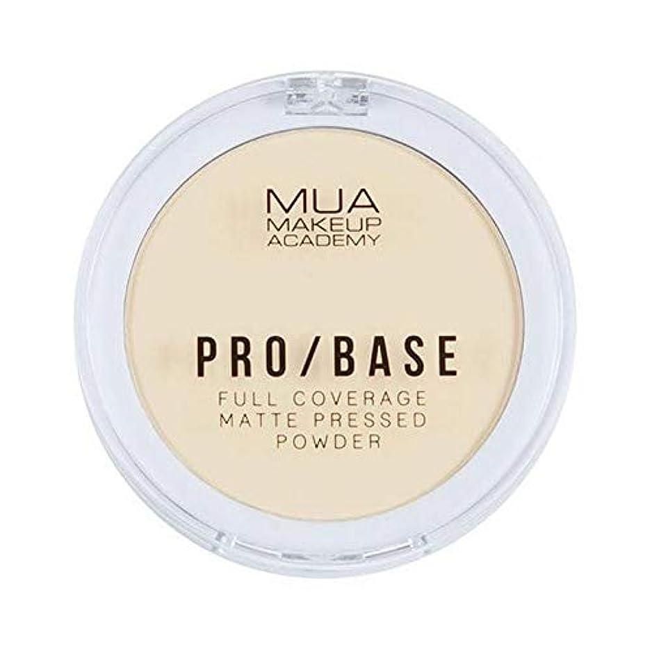 歪める休暇甘味[MUA] Muaプロ/ベースのフルカバレッジマットパウダー#100 - MUA Pro/Base Full Coverage Matte Powder #100 [並行輸入品]