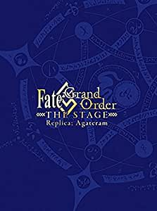 Fate/Grand Order THE STAGE -神聖円卓領域キャメロット-(完全生産限定版) [Blu-ray]