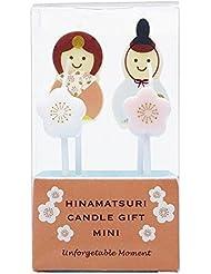 kameyama candle(カメヤマキャンドル) ひなまつりキャンドルギフトミニ(55350080)