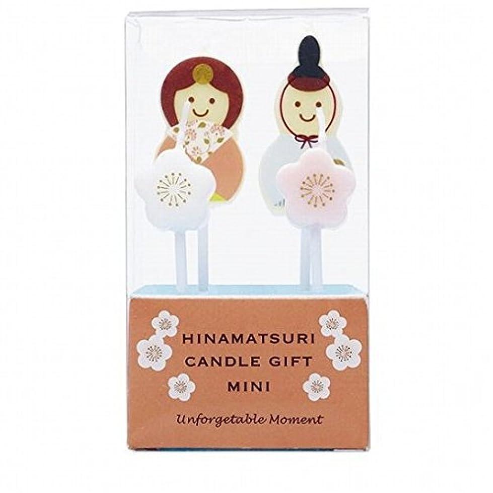 上級テストデクリメントkameyama candle(カメヤマキャンドル) ひなまつりキャンドルギフトミニ(55350080)