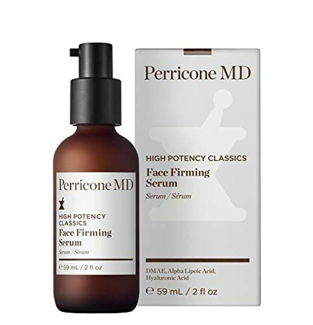 環境サークル遅れドクターペリコン High Potency Classics Face Firming Serum 59ml/2oz並行輸入品