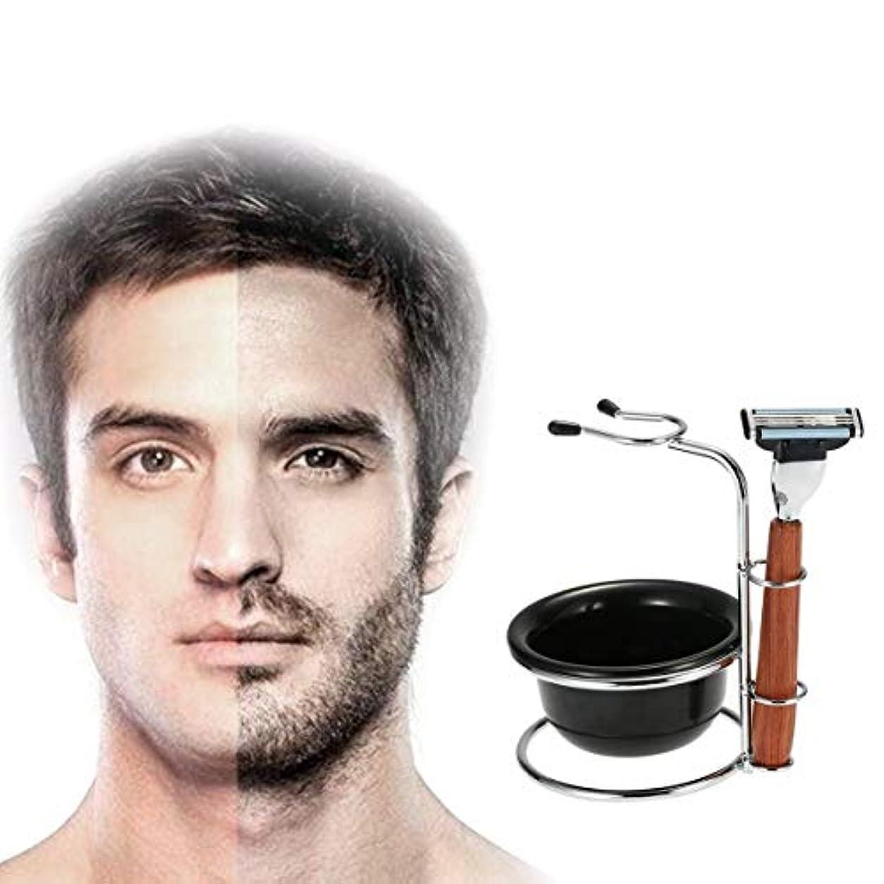 富突然の陰気Manual Shaving Set Old-fashioned Beard Razor Rosewood Men Shavers Shaving Razor Hair Trimmer Washable For Home...