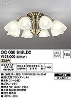 オーデリック/シャンデリア ~12畳 OC006918LD2