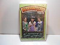 道重さゆみ 久住小春 光井愛佳 DVD MORNING DAYS VOL.3