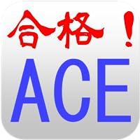 合格!Androidアプリケーション技術者認定試験ベーシック