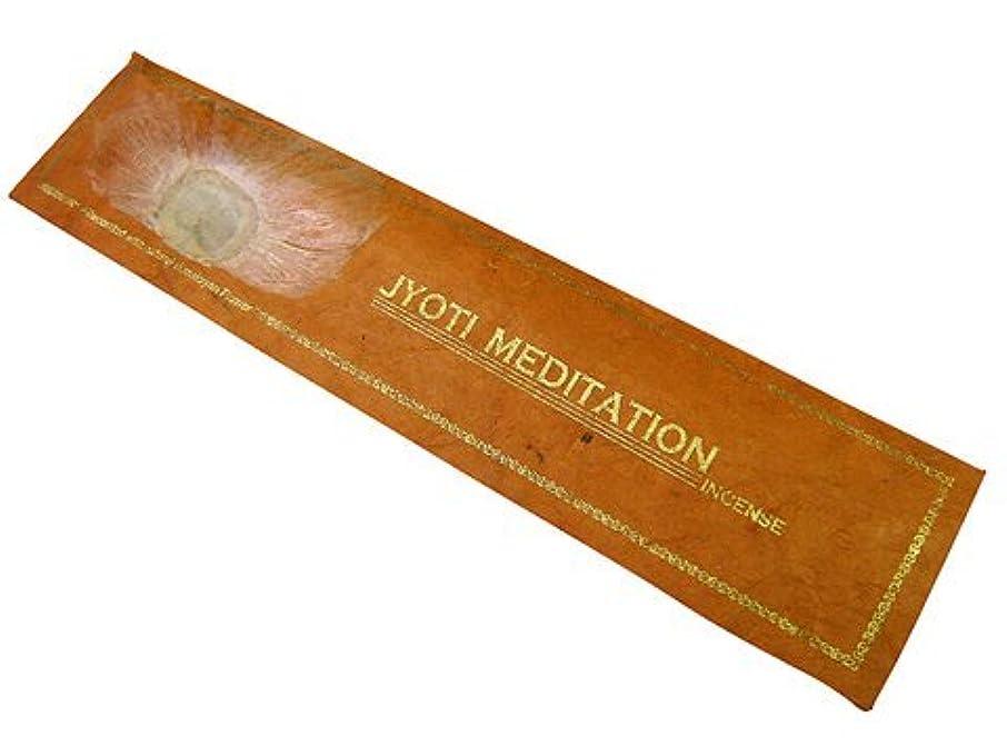 関係ない国歌習慣NEPAL INCENSE ネパールのロクタ紙にヒマラヤの押し花のお香【JOYTI MEDITATIONジョティメディテーション】 スティック