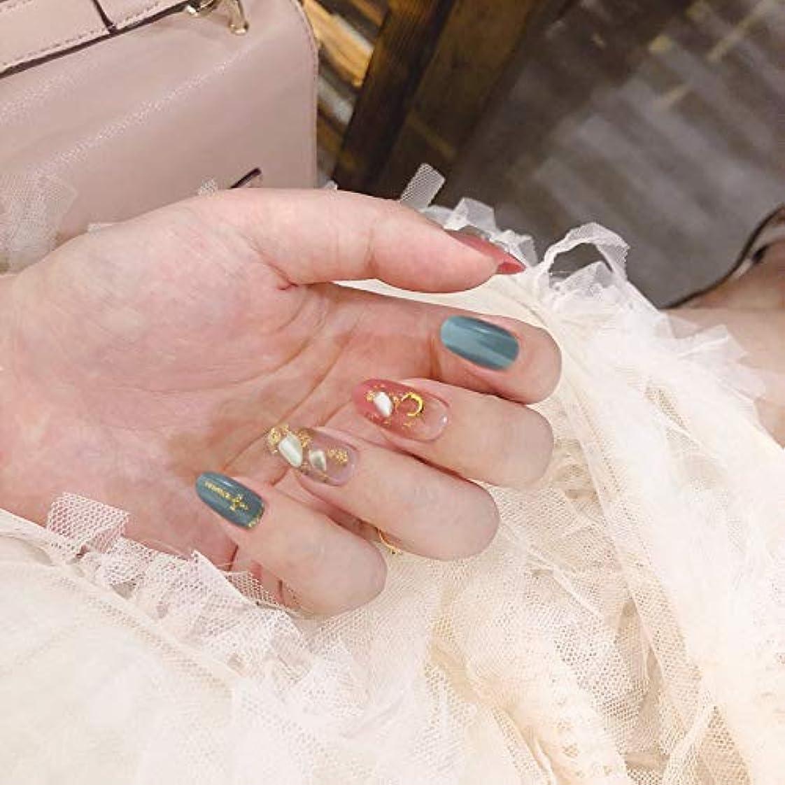 爆弾別の気分24pcs 両面接着テープ付き ネイルチップ 可愛い優雅ネイル ネイル花嫁 ナチュラルシェル装飾