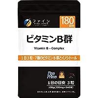 ファイン ビタミンB群 7種類のビタミンB群とイノシトール配合 大容量 お徳用 180日分(1日3粒/540粒入)