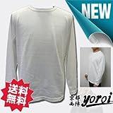 防刃Tシャツ 耐刃Tシャツ 京都西陣yoroi 「 Safety & Cool ロングTシャツ ( 長袖 )」 京都西陣よろい 【サクセスプランニング】