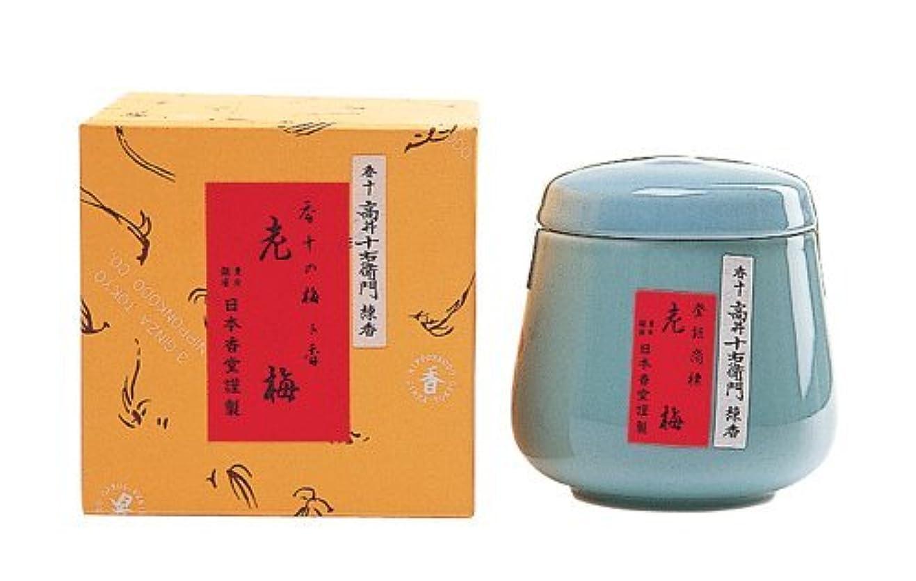義務づける多様な限定甘みを抑えた渋みのある香り 練香「老梅」 壷入