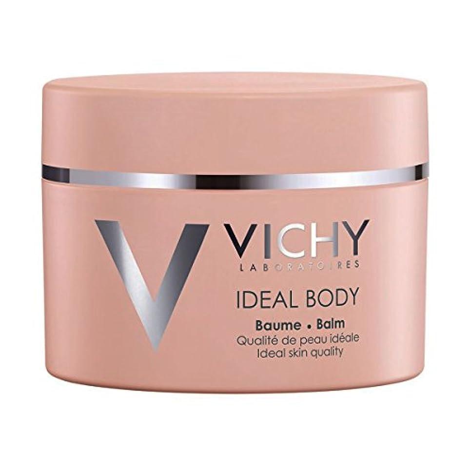 累積把握デンマーク語Vichy Ideal Body Balm 200ml [並行輸入品]