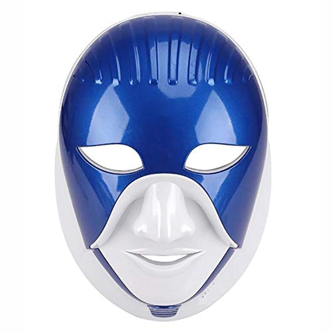 イディオムガス創造LEDフェイスマスク治療マスク充電式7色Ledフェイシャルマスクスキンケアの顔の首のケア、CE承認(アルミボックス),ブルー